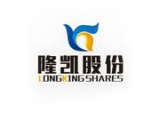 广东隆凯股份有限公司