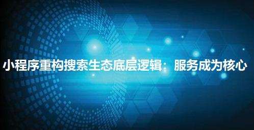 近日,移动互联网商业智能服务商QuestMobile发布了《中国移动互联网2020上半年报告》。报告数据显示,虽然全网6月月活用户相比于5月有着微微的回落,但是BAT三家的用户数都突破了10亿。